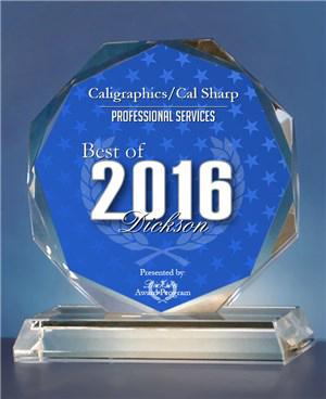 2016 Best of Dickson Award
